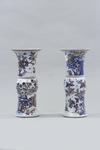 Coppia di vasi, Giappone, XIX secolo - Galleria