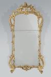 Specchiera, Francia, XVIII secolo - Galleria